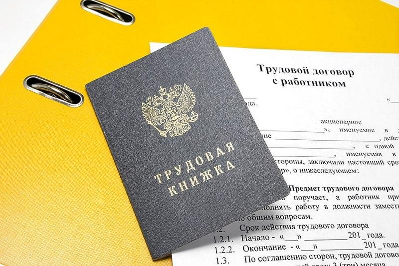 Как ИП принять на работу сотрудника   Бухэксперт buhekspert.ru